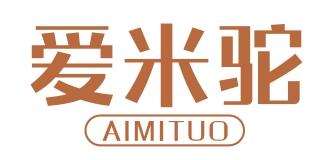 爱米驼logo