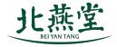 北燕堂logo