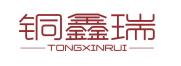铜鑫瑞logo