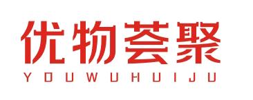 优物荟聚logo
