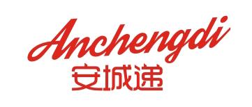 安城递logo