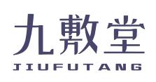 九敷堂logo