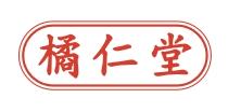 橘仁堂logo