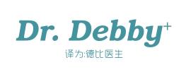 DR. DEBBY DR. DEBBY+logo