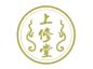 上修堂logo