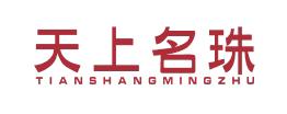 天上名珠logo