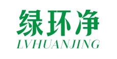 绿环净logo