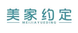 美家约定logo