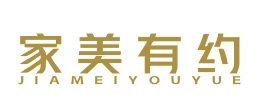 家美有约logo
