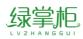 绿掌柜logo