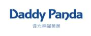 DADDY PANDAlogo
