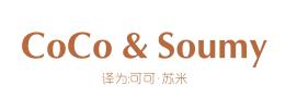 COCO&SOUMYlogo