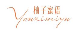 柚子蜜语logo