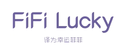 FIFI LUCKYlogo