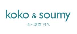 KOKO&SOUMYlogo