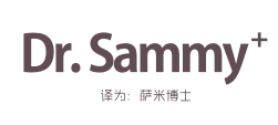 DR SAMMYlogo
