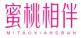 蜜桃相伴logo