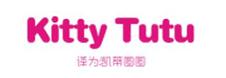 KITTY TUTU