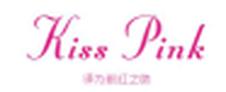 KISS PINK