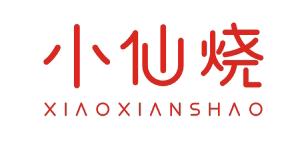 小仙烧logo