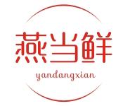 燕当鲜logo