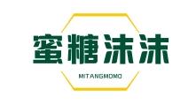 蜜糖沫沫logo