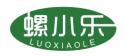 螺小乐logo