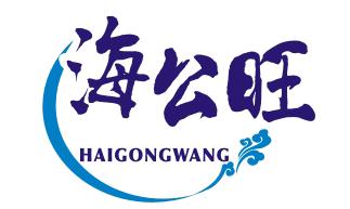 海公旺logo