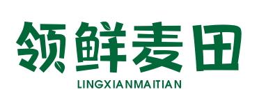 领鲜麦田logo