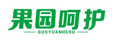 果园呵护logo