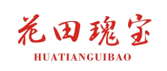 花田瑰宝logo