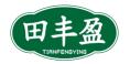 田丰盈logo