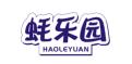 蚝乐园logo