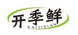 开季鲜logo