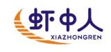 虾中人logo