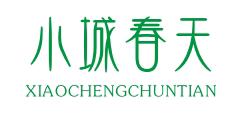 小城春天logo