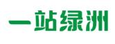 一站绿洲logo