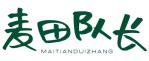 麦田队长logo