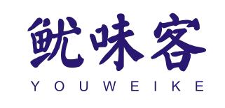 鱿味客logo