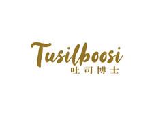 吐司博士 TUSILBOOSI