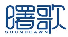 曙歌 SOUNDDAWN