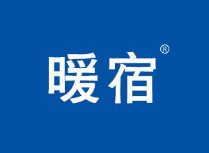 暖宿logo