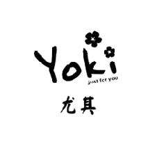 尤其  YOKI JUST FOR YOU