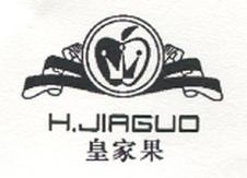 皇家果 H.JIAGUO