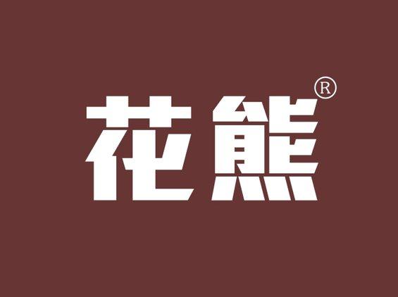 美巴兔logo