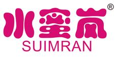水蜜岚 SUIMRAN