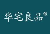 华宅良品logo