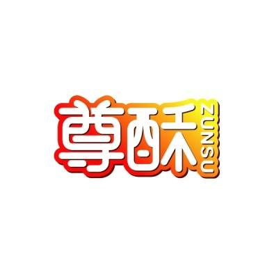 尊酥logo
