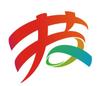 中华人民共和国职业技能大赛徽标T202003411类-灯具空调