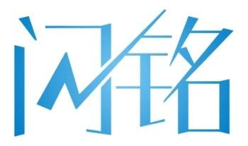 闪铭logo